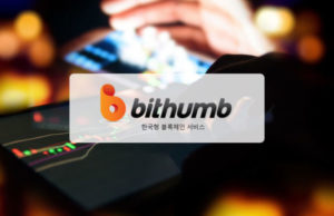 Bithumb Exchange's $31 Million Hack: What We Know (And Don't Know)