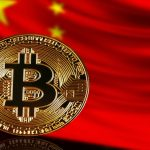 Is China Launching A Cryptocurrency After All?
