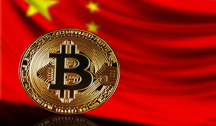 China bitcoin mining ban in a brief